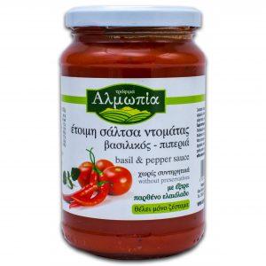 Έτοιμη σάλτσα ντομάτας βασιλικός - πιπεριά Αλμωπία